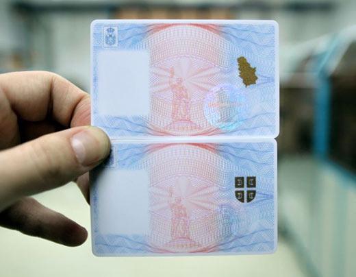 nova licna karta srbije 10 razloga protiv ličnih karti sa čipom | Markom Web Dizajn nova licna karta srbije